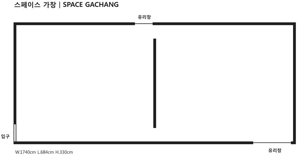 space gachang.jpg